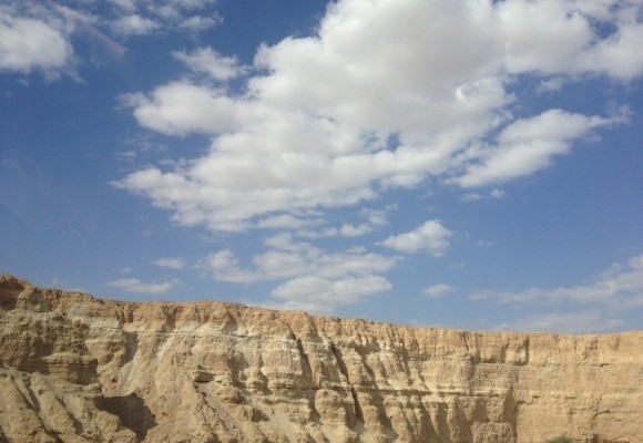 Israel: Craterul Ramon si Marea Moarta
