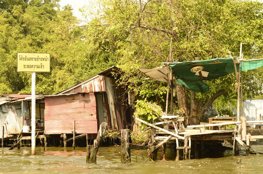 thailand 2014 - 008