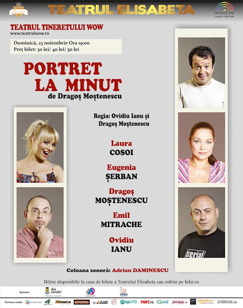 """Despre teatru – """"Portret la minut"""""""