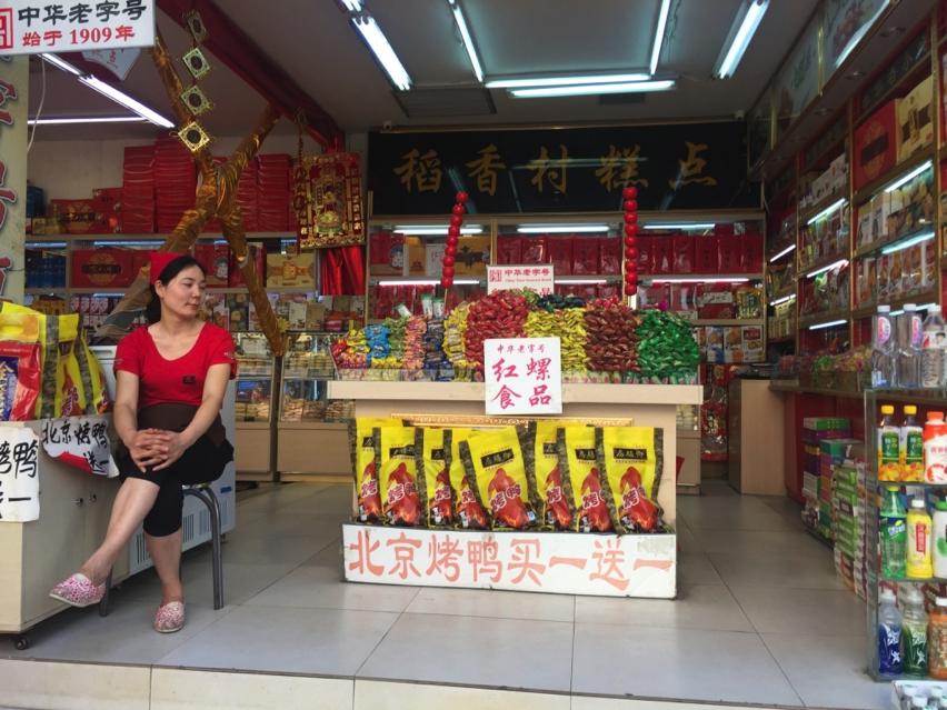 Laura Cosoi Beijing-04