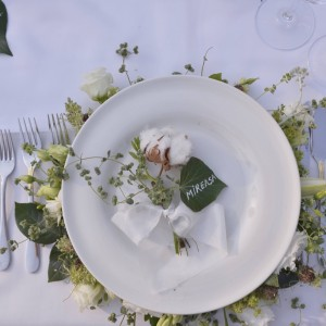 Vertical Wedding