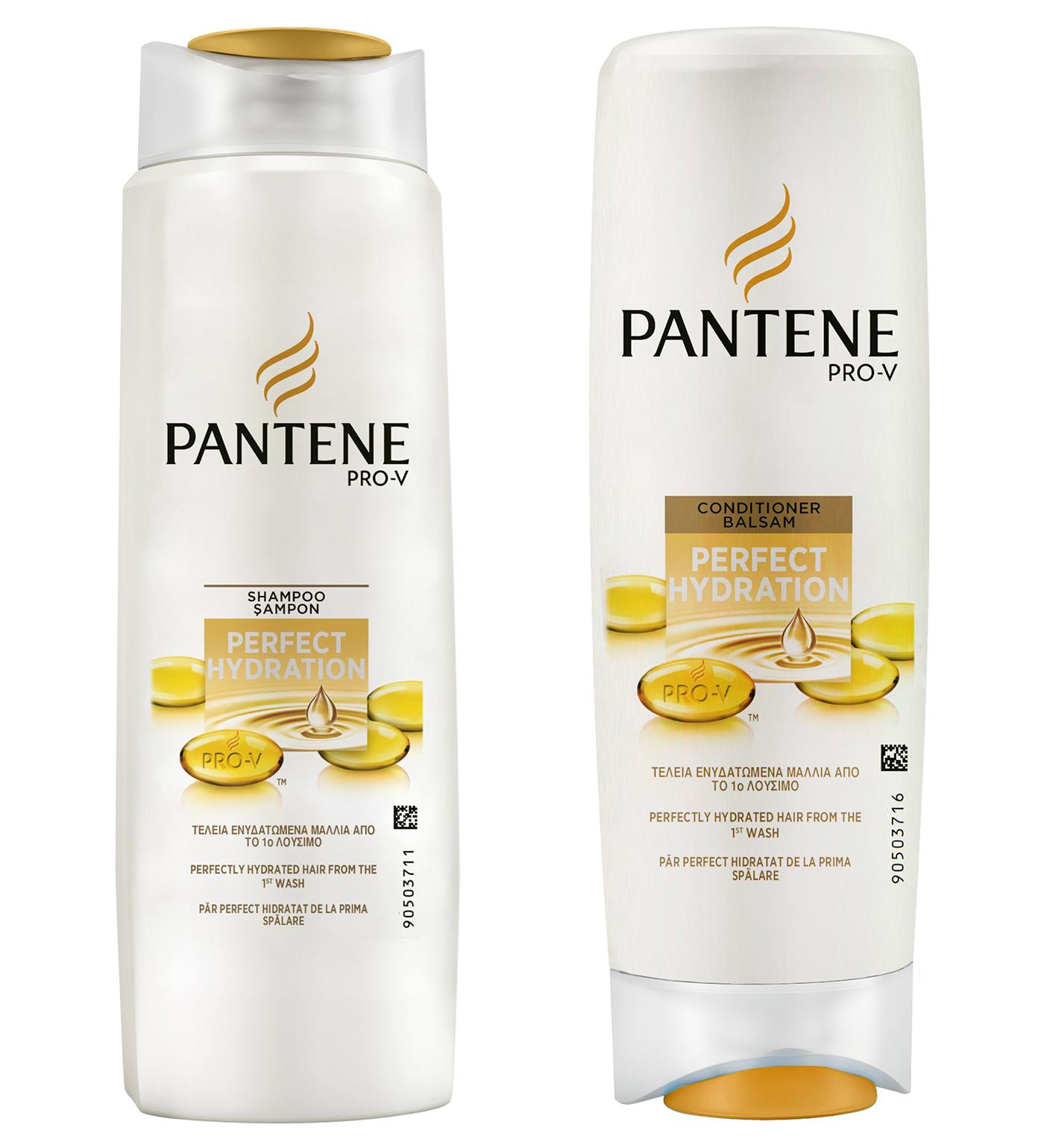 pantene 2