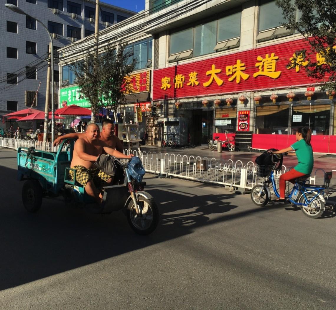 China: Beijing (Streets)