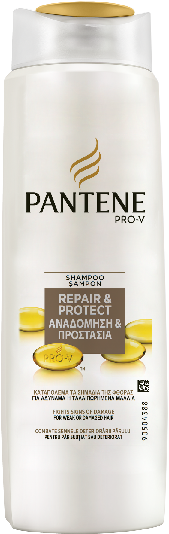 shamp-rapairprotect-250